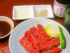 焼肉 伽ヤのおすすめ料理1