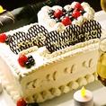★ウエディングケーキ★