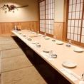 純和風の掘り炬個室、最小10名様より18名様まで貸切可能(推奨人数:14名様前後)。会社宴会やご接待に最適です。明るく広々とした空間で、食事とお酒をお楽しみください。大人数のご宴会や飲み会に最適のお席です。金山で個室のある居酒屋をお探しの場合は是非当店へ