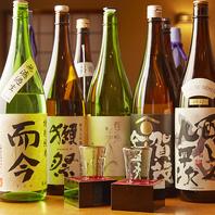 限定地酒を含めた20種類以上の日本酒!