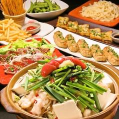 三代目鳥メロ 浜松町店のおすすめ料理1