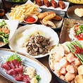 時間無制限飲み放題付!全メニュー食べ飲み3500円 ※写真は一例です。
