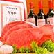 ハレルヤ最大の魅力!お肉は全国から仕入れる!