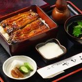 季節料理 やひこのおすすめ料理3