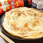 三縁コウバのおすすめ料理2