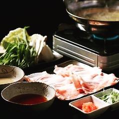 Dining IZAKAYA てぃーだんぶいのおすすめ料理1
