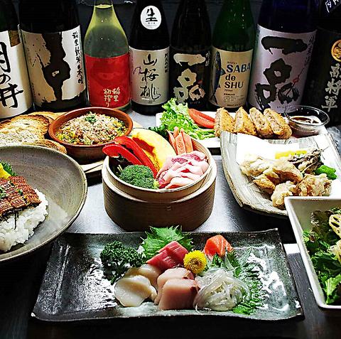 京成百貨店そば☆地物食材・地酒にこだわったモダン創作料理を、落ち着いた空間で!