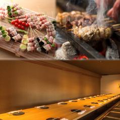 野菜巻き串と炭火焼き 長尾の写真