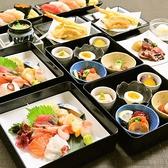 活菜旬魚 さんかい 白石店のおすすめ料理3