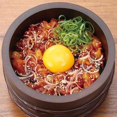 料理メニュー写真九州産かんぱち使用 カンパチのスタミナなめろう飯