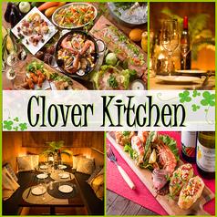 クローバー キッチン Clover Kitchen 新宿東口店の写真