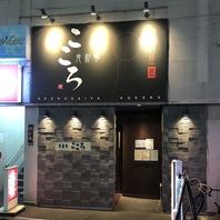 新潟駅から徒歩5分!金・土・祝前は翌2時まで営業!