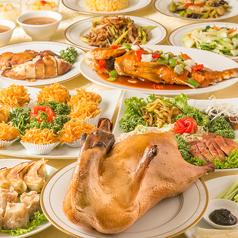 台湾料理 媽媽の写真