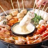 鶏十兵衛 川崎店のおすすめ料理3