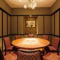 雰囲気のある円卓個室。他にはない円卓特有の雰囲気があり、会話も弾みます。