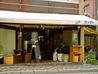 mowa 鎌倉のおすすめポイント1