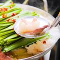 料理メニュー写真博多もつ鍋 こだわりの塩