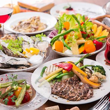 オルガニコ ORGANICOOのおすすめ料理1