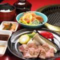 料理メニュー写真上網焼き御膳 お肉も野菜もたっぷり