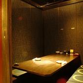 落ち着いた雰囲気の個室★高崎駅周辺の完全個室居酒屋をお探しでしたら是非、高崎個室居酒屋柚柚 yuyu 高崎駅前店をご利用ください★