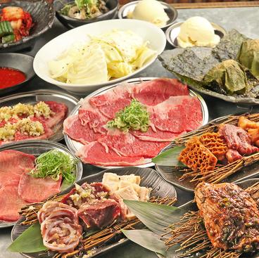 昭和大衆ホルモン 神田店のおすすめ料理1