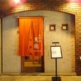 亀有駅南口から徒歩3分。オレンジ色の暖簾が目印です。