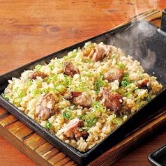 料理メニュー写真炭火焼鶏チャーハン