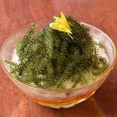 ぱいかじ 上之屋店のおすすめ料理3