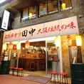 博多駅直結KITTE博多内 地下1階レストランフロアにございます◎※画像は系列店イメージ