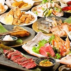 ひものや IKORU いこる 新橋1丁目店のおすすめ料理1