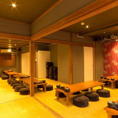 神田徒歩1分!様々用途でご利用可能となっております!宴会用個室と幅広くご対応いたします♪広々としたお部屋造りで団体様でももちろん個室席へとご案内致します!