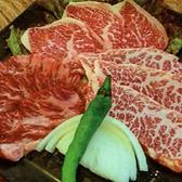 焼肉ダイニング 花衣苑 多摩センター店のおすすめ料理2