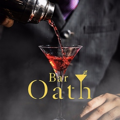 Bar Oath バーオースの写真