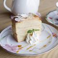 料理メニュー写真スライスりんごとインビジブルケーキ