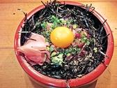 釣瓶鮨のおすすめ料理2