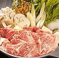 料理メニュー写真しゃぶしゃぶ食べ放題厳選豚2種盛り合わせお野菜各種