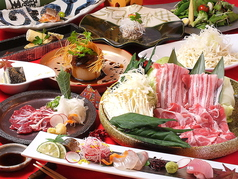 最中×monaka 熊本 下通のおすすめ料理1