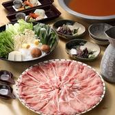 料理旅館 花楽のおすすめ料理2