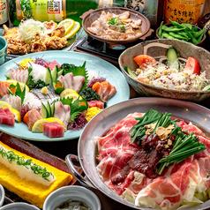 和食 いしくら 姪浜店のおすすめ料理1