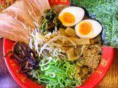 白鳳 熊本黒とんこつのおすすめ料理3