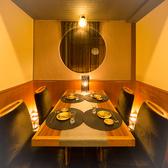 和モダンな個室です。接待など大事なお話しをする時に相応しい扉付き完全個室です。