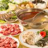 台湾料理 媽媽のおすすめポイント2