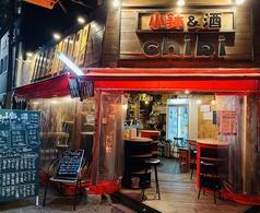肉バル 魚バル chibiの写真