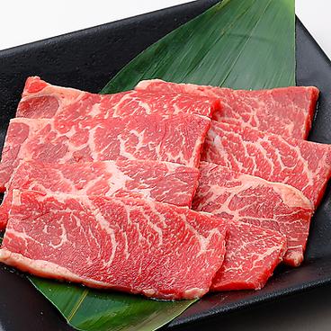 牛庵 上永谷店のおすすめ料理1