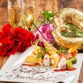 【誕生日特典満載♪】4/21水戸OPA11FにNEWOPEN!水戸駅徒歩1分!メッセージ付デザートプレートご用意致します♪詳細はクーポンページをご覧下さい。!誕生日にはもちろん、記念日、歓送迎会にも♪完全個室も完備していますのでプライベート利用にぴったり♪サプライズ満点の誕生日・記念日特典!