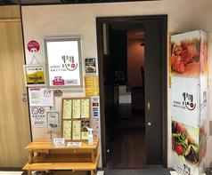 カウンター席焼肉専門 惣の写真
