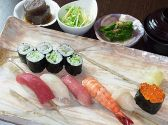 鮨処 修のおすすめ料理2