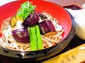 そば処 三津屋 エスパル山形店のおすすめ料理2