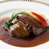 楽山居のおすすめ料理2