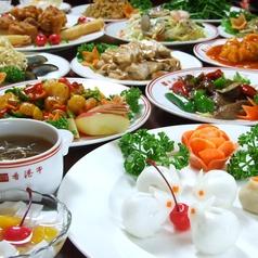 中華料理 香港苑 八丁掘店の写真